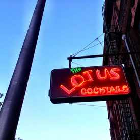 Photo of Lotus Cardroom & Cafe  in Downtown, Portland