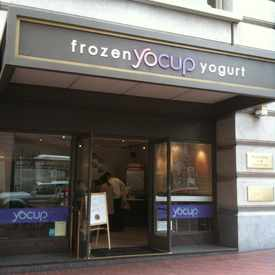 Photo of Yocup Yogurt in Yerba Buena