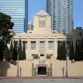 Photo of Los Angeles Central Library in Downtown