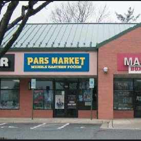 Photo of Pars Market LLC