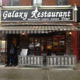 Photo of Galaxy Diner in Clinton