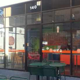 Photo of Quickly Tea Cafe (SJSU) in Downtown