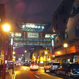 Photo of Chinatown Arch  in Center City East