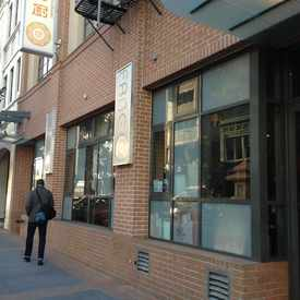 Photo of Fang Restaurant in Yerba Buena