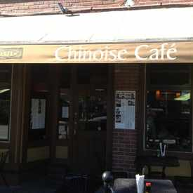 Photo of Chinoise Cafe On Queen Anne in East Queen Anne