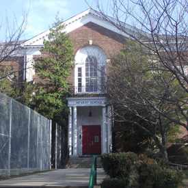 Photo of Hearst Elementary School in Cleveland Park