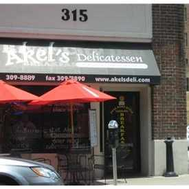 Photo of Akel's Deli in Downtown Jacksonville