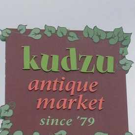 Photo of Kudzu Antiques