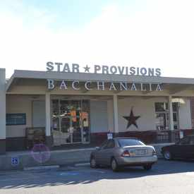 Photo of Star Provisions in Blandtown