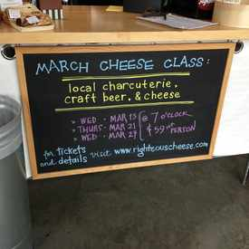 Photo of Righteous Cheese in Gallaudet
