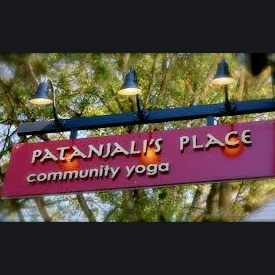 Photo of Patanjali's Place