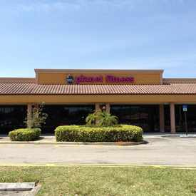 Photo of Planet Fitness - Miami Lakes, FL