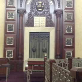 Photo of Torat Emet Shul