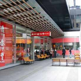 Photo of Din Tai Fung Restaurant
