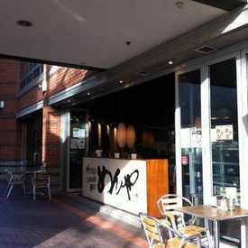 Photo of Menya Noodle Bar