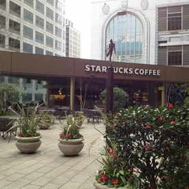 Photo of Starbucks in Downtown