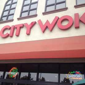 Photo of City Wok in Studio City