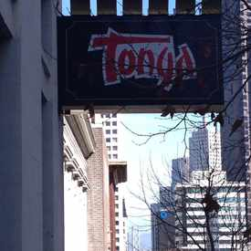 Photo of Tonga Room & Hurricane Bar in Nob Hill
