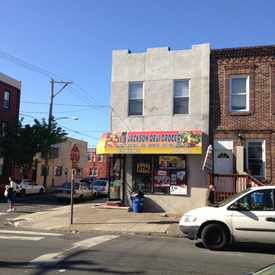 Photo of Jackson Deli Grocery in South Philadelphia