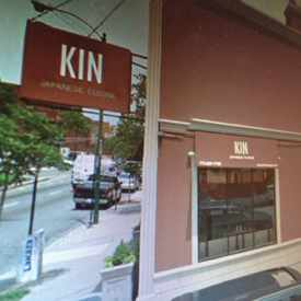 Photo of Kin Japanese Cuisine in East Ukrainian Village