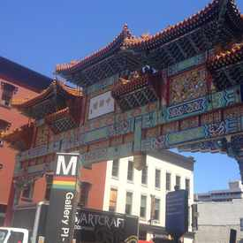 Photo of Friendship Arch in Chinatown