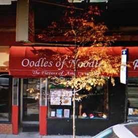 Photo of Oodles of Noodles in Park West