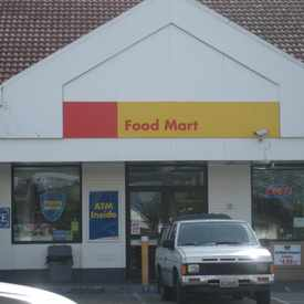 Photo of Shell Food Mart in East Ballard