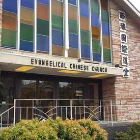Photo of Evangelical Chinese Church in Greenwood