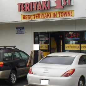 Photo of Teriyaki 1st in Crown Hill