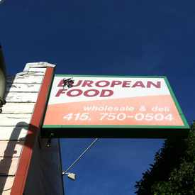 Photo of European Food in Central Richmond