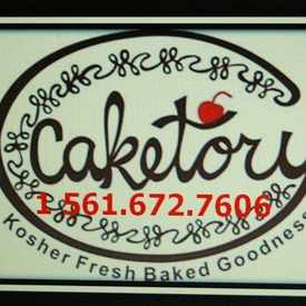 Photo of Caketory Inc