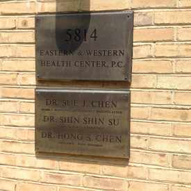 Photo of Dr. Sue J. Chen Eastern and Western Medicine