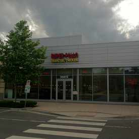 Photo of Super Pollo in Ashton Heights