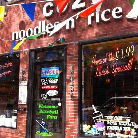 Photo of Cozy Noodle n' Rice in Lake View, Chicago
